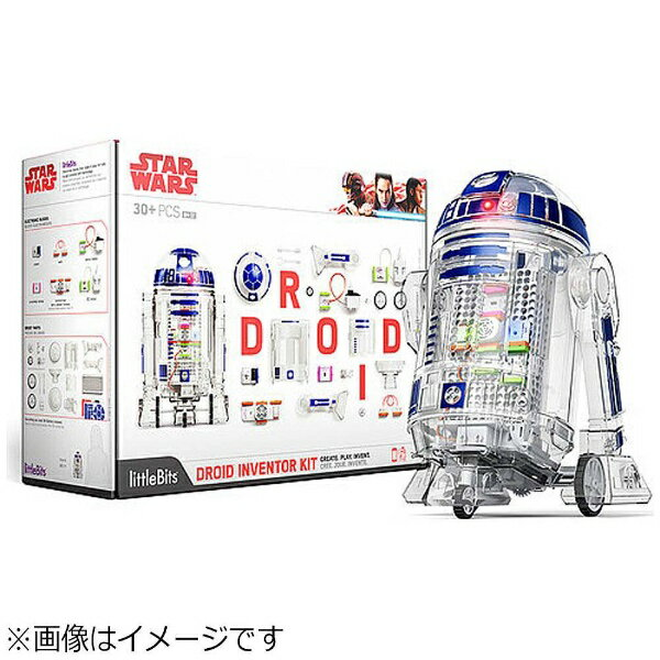 LITTLEBITS リトルビッツ DROID INVENTOR KIT littleBits 680-0011-AJ〔ロボットキット〕[6800011AJ]