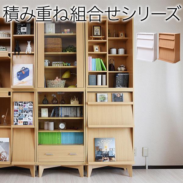 ディスプレイラック 6BOX 扉付き cd dvd 雑誌 が ディスプレイ 可能な ラック フラップ 本棚 フラップ書棚 フラップ扉 雑誌 マガジン 本 ラック 棚 幅 60 木製