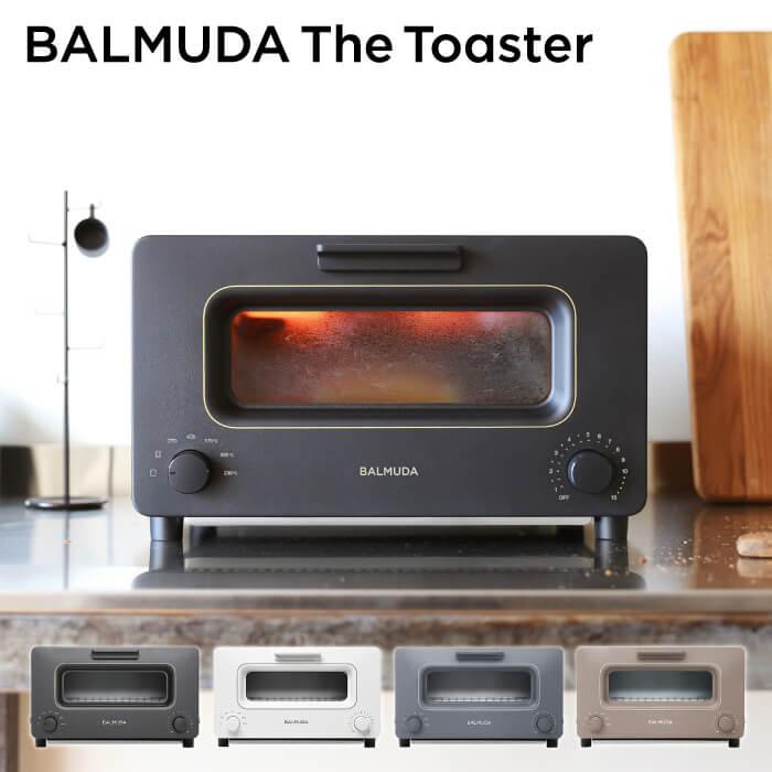 【送料無料】バルミューダ スチームオーブントースター おしゃれ トースター オーブン プレゼント 結婚祝い 引越し祝い 引越し 新築 新生活 あす楽 BALMUDA The Toaster K01E-KG K01E-WS